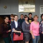 Духовно-нравственное воспитание детей и молодёжи в формировании российской идентичности