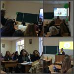 Организация мониторинга в образовательном учреждении