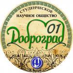 «Зимний ДоброГрад» распахнул двери