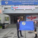 Студенты АГУ приняли участие в образовательном форуме