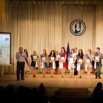 Уходя, остаёмся с АГУ-2014