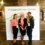 Молодёжный Этноконфессиональный Форум МИМ в  городе Пятигорске