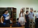 Мы-граждане России (10.06.2014)