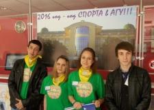 Профориентация- Доброград на Ярмарке вакансий