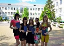 Вручение дипломов.2013 год
