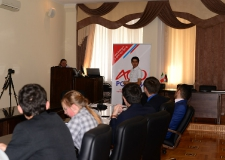 Конференция АСО России (30.09.2014)