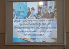 Научная конференция КубГУ_12