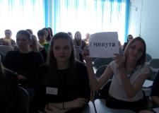 Научная конференция КубГУ_13
