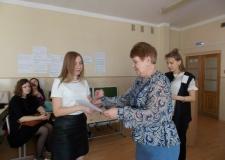 Научная конференция КубГУ_14