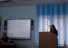 Научная конференция КубГУ_17