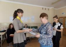 Научная конференция КубГУ_27