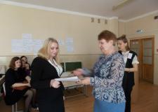 Научная конференция КубГУ_8