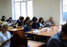 презентация_14