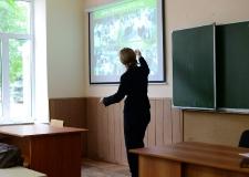 презентация_27